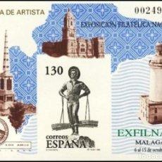Sellos: PRUEBA DE LUJO, ESPAÑA. AÑO 1995, EDIFIL Nº 35 ''EXFILNA 95 - MÁLAGA'' (NUEVA, MNH)./. Lote 277111458