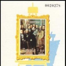 Sellos: PRUEBA DE LUJO, ESPAÑA. AÑO 1995, EDIFIL Nº 36 ''PINTURA ESPAÑOLA - ANTONIO M.ESQUIVEL (NUEVA, MNH). Lote 277111668