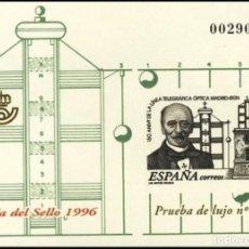 Sellos: PRUEBA DE LUJO, ESPAÑA. AÑO 1996, EDIFIL Nº 57 ''DÍA DEL SELLO'' (NUEVA, MNH). Lote 277111878