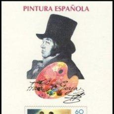 Sellos: PRUEBA DE LUJO, ESPAÑA. AÑO 1996, EDIFIL Nº 60 ''PINTURA ESPAÑOLA - GOYA'' (NUEVA, MNH).. Lote 277112313