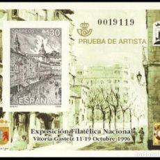 Sellos: PRUEBA DE LUJO, ESPAÑA. AÑO 1996, EDIFIL Nº 61 ''EXFILNA 96 - VITORIA'' (NUEVA, MNH).. Lote 277112408