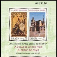 Sellos: PRUEBA DE LUJO, ESPAÑA. AÑO 1997, EDIFIL Nº 63 ''LAS EDADES DEL HOMBRE'' (NUEVA, MNH).. Lote 277114708