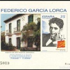 Sellos: PRUEBA DE LUJO, ESPAÑA. AÑO 1998, EDIFIL Nº 65 ''FEDERICO G. LORCA'' (NUEVA, MNH).. Lote 277119123