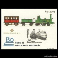 Sellos: PRUEBA DE LUJO, ESPAÑA. AÑO 1998, EDIFIL Nº 67 ''150 AÑOS DEL FERROCARRIL'' (NUEVA, MNH).. Lote 277120043