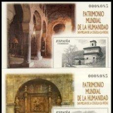 Sellos: PRUEBA DE LUJO, ESPAÑA. AÑO 1999, EDIFIL Nº 70/71 ''MONASTERIOS DE SAN MILLÁN DE SUSO Y DE YUSO''. Lote 277127398