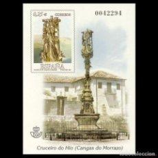 Sellos: PRUEBA DE LUJO, ESPAÑA. AÑO 2002, EDIFIL Nº 79 ''CRUCERO DE HIO'' (NUEVA, MNH).. Lote 277250008