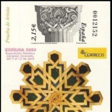 Sellos: PRUEBA DE LUJO, ESPAÑA. AÑO 2003, EDIFIL Nº 80 ''EXFILNA 2003 - GRANADA'' (NUEVA, MNH).. Lote 277250983