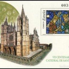 Sellos: PRUEBA DE LUJO, ESPAÑA. AÑO 2003, EDIFIL Nº 81 ''CATEDRAL DE STA Mª - LEÓN'' (NUEVA, MNH).. Lote 277252363