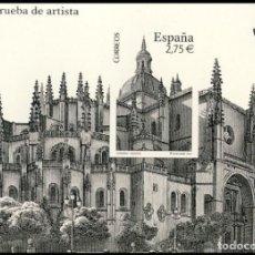 Sellos: PRUEBA DE LUJO, ESPAÑA. AÑO 2010, EDIFIL Nº 102 ''CATEDRAL: SEGOVIA'' (NUEVA, MNH).. Lote 277282418