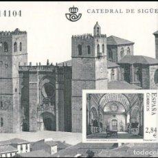 Sellos: PRUEBA DE LUJO, ESPAÑA. AÑO 2011, EDIFIL Nº 104 ''CATEDRAL: SIGÜENZA'' (NUEVA, MNH).. Lote 277284153