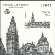 Sellos: PRUEBA DE LUJO, ESPAÑA. AÑO 2012, EDIFIL Nº 108 ''CATEDRAL: TOLEDO'' (NUEVA, MNH).. Lote 277285688