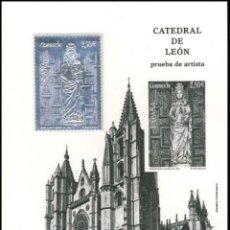 Sellos: PRUEBA DE LUJO, ESPAÑA. AÑO 2012, EDIFIL Nº 110 ''CATEDRAL: LEÓN '' (CON SELLO DE PLATA)./ MNH.. Lote 277286948