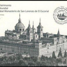 Sellos: PRUEBA DE LUJO, ESPAÑA. AÑO 2013, EDIFIL Nº 111 ''SAN LORENZO DEL ESCORIAL''./ MNH.. Lote 277296743