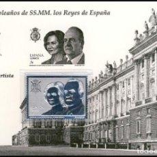 Sellos: PRUEBA DE LUJO, ESPAÑA. AÑO 2013, EDIFIL Nº 114 ''75º DE LOS REYES (CON SELLO DE PLATA)''./ NUEVA.. Lote 277297838