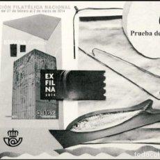 Sellos: PRUEBA DE LUJO, ESPAÑA. AÑO 2014, EDIFIL Nº 115 ''EXFILNA 2014 - TORREMOLINOS''./ NUEVA.. Lote 277297993