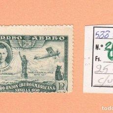 Sellos: CRSE0216 OFERTA 50% SOBRE CATALOGO SELLO Nº 588XX DESPLAZADO 12. Lote 278819583