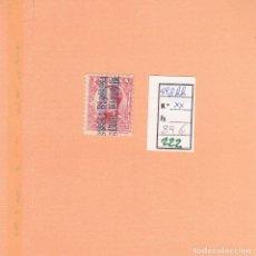 Sellos: CRSE0222 OFERTA 50% SOBRE CATALOGO SELLO Nº 598RR XX DOBLE SOBRECARGO 45. Lote 278820178