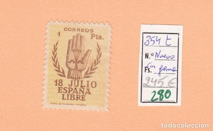 CRSE0280 OFERTA 50% SOBRE CATALOGO SELLO Nº 854T FALTA EL PIE DEL 1 EN VALOR 120 (Sellos - España - Pruebas y Minipliegos)