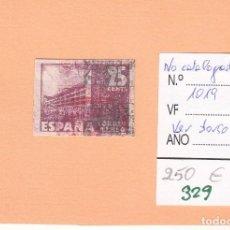 Sellos: CRSE0329 OFERTA 50% SOBRE CATALOGO SELLO Nº 329 DOBLE IMPRESION MAS DORSO 125. Lote 280390083