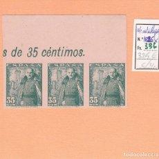 Sellos: CRSE0336 OFERTA 50% SOBRE CATALOGO SELLO Nº 1026X SIN DENTAR DOBLE IMPRESION 160. Lote 280390183