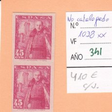Sellos: CRSE0341 OFERTA 50% SOBRE CATALOGO SELLO Nº 1028XX SIN DENTAR CON MACULATURA AL DORSEO 205. Lote 280392058