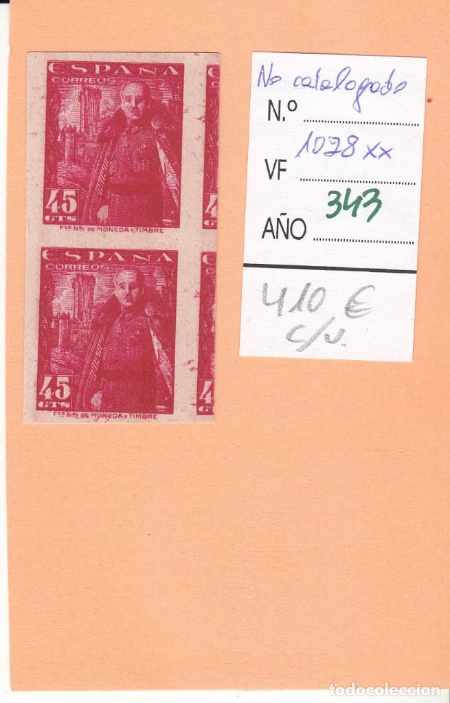 CRSE0343 OFERTA 50% SOBRE CATALOGO SELLO Nº 1028XX DOBLE IMPRESION 205 (Sellos - España - Pruebas y Minipliegos)