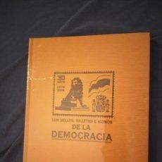 Sellos: SELLOS: ALBUM DE SELLOS, BILLETES E ICONOS DE LA DEMOCRACIA. COLECCIONABLE DEL MUNDO.DE 1.978- 2008. Lote 283060918