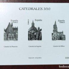 Sellos: ESPAÑA - IMPRESION CALCOGRAFICA CATEDRALES 2010 - PRUEBA DE LUJO NUMERADA - NUEVO. Lote 285271708