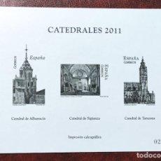 Sellos: ESPAÑA - PRUEBA CALCOGRÁFICA CATEDRALES 2011 - NUEVO - TIRADA LIMITADA. Lote 285272538