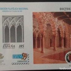 Selos: PRUEBA LUJO 15 EXFILNA 99 ZARAGOZA. 0029059. NUEVA. Lote 286862898