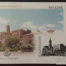 Sellos: PRUEBA LUJO 19 CASTILLO DE CALATORAO ZARAGOZA 2002. 0044200. NUEVA. Lote 286865808
