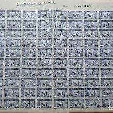 Selos: SELLOS ESPAÑA OFERTA PLIEGO EN NUEVO. Lote 287565603