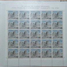 Selos: SELLOS ESPAÑA OFERTA PLIEGO EN NUEVO. Lote 287566623