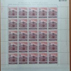 Selos: SELLOS ESPAÑA OFERTA PLIEGO EN NUEVO. Lote 287567113
