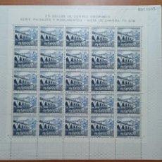 Selos: SELLOS ESPAÑA OFERTA PLIEGO EN NUEVO. Lote 287567853