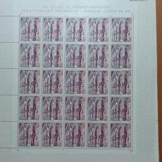 Selos: SELLOS ESPAÑA OFERTA PLIEGO EN NUEVO. Lote 287567908