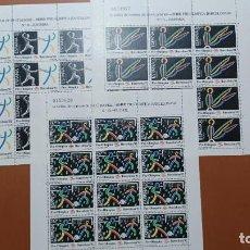 Selos: SELLOS ESPAÑA OFERTA SERIE DE MINIPLIEGO EN NUEVO. Lote 287569883