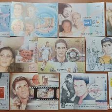 Selos: SELLOS ESPAÑA OFERTA HOJAS SIN DENTAR 2000. Lote 287571633