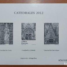 Sellos: SELLOS ESPAÑA OFERTA IMPRESIÓN CALCOGRÁFICA 2012. Lote 287572128