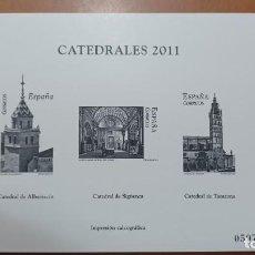 Selos: SELLOS ESPAÑA OFERTA IMPRESIÓN CALCOGRÁFICA 2011. Lote 287572243