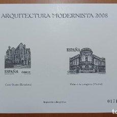 Selos: SELLOS ESPAÑA OFERTA IMPRESIÓN CALCOGRÁFICA 2008. Lote 287572508