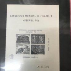 Selos: COLECCIÓN 113 PRUEBAS OFICIALES DE LUJO , DE ARTISTA Y ESPECIALES ED. LIMITADA. Lote 287673983