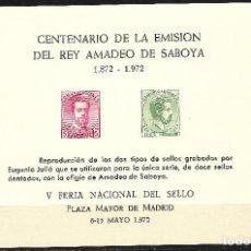 Sellos: ESPAÑA 1972, HOJA RECUERDO CENTENARIO REY AMADEO DE SABOYA. MNH.. Lote 288472198