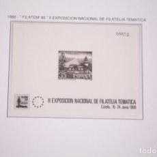 Sellos: COLECCIÓN PRUEBAS DE LUJO ESPAÑA 1975 AL 2004 - INCLUYE CALELLA 1986 - VALOR CAT. EDIFIL +2400 EUROS. Lote 290384333
