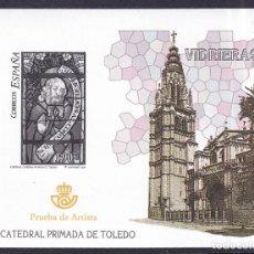 Sellos: SELLOS ESPAÑA OFERTA AÑO 2004 PRUEBA DE LUJO EDIFIL NÚMERO 85 EN NUEVO VALOR DE CATALOGO 12 €. Lote 291855733