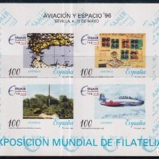 Sellos: SELLOS ESPAÑA OFERTA AÑO 1996 PRUEBA DE LUJO EDIFIL NÚMERO 59 EN NUEVO VALOR DE CATALOGO 15 €. Lote 291855963
