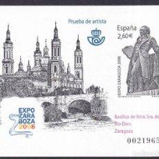 Sellos: SELLOS ESPAÑA OFERTA AÑO 2008 PRUEBA DE LUJO EDIFIL NÚMERO 96 EN NUEVO VALOR DE CATALOGO 14 €. Lote 291856193