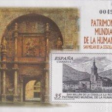 Sellos: SELLOS ESPAÑA OFERTA AÑO 1999 PRUEBA DE LUJO EDIFIL NÚMERO 70 EN NUEVO VALOR DE CATALOGO 6 €. Lote 291856308