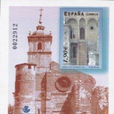 Sellos: SELLOS ESPAÑA OFERTA AÑO 2004 PRUEBA DE LUJO EDIFIL NÚMERO 83 EN NUEVO VALOR DE CATALOGO 12 €. Lote 291856413
