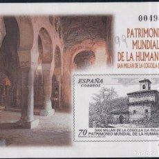 Sellos: SELLOS ESPAÑA OFERTA AÑO 1999 PRUEBA DE LUJO EDIFIL NÚMERO 71 EN NUEVO VALOR DE CATALOGO 6 €. Lote 291856468